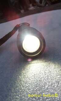 light_2